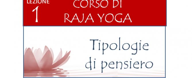 Corso Raja Yoga Lezione 1 Brahma Kumaris